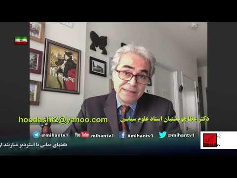 از مضحکه ای بنام انتخابات تانگرانی از رشد فساد همه جانبه در جامعه ایرانی در پرسشی از عطا هودشتیان