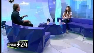 """""""Правда 24"""": Известные женщины - о самореализации и полноте жизни"""