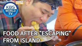 Food after escaping from island 2 Days &amp 1 Night Season 4ENG2020.03.28