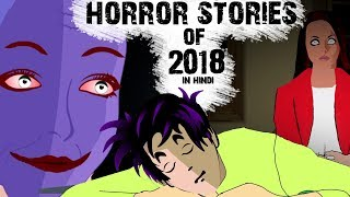 Best 2018 Horror Stories Animated |TAF|