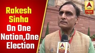 One Nation, One Election Will Help Economy A Lot, Says Rakesh Sinha | ABP News