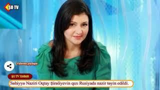 Səhiyyə naziri Oqtay Şirəliyevin qızı nazir təyin edildi