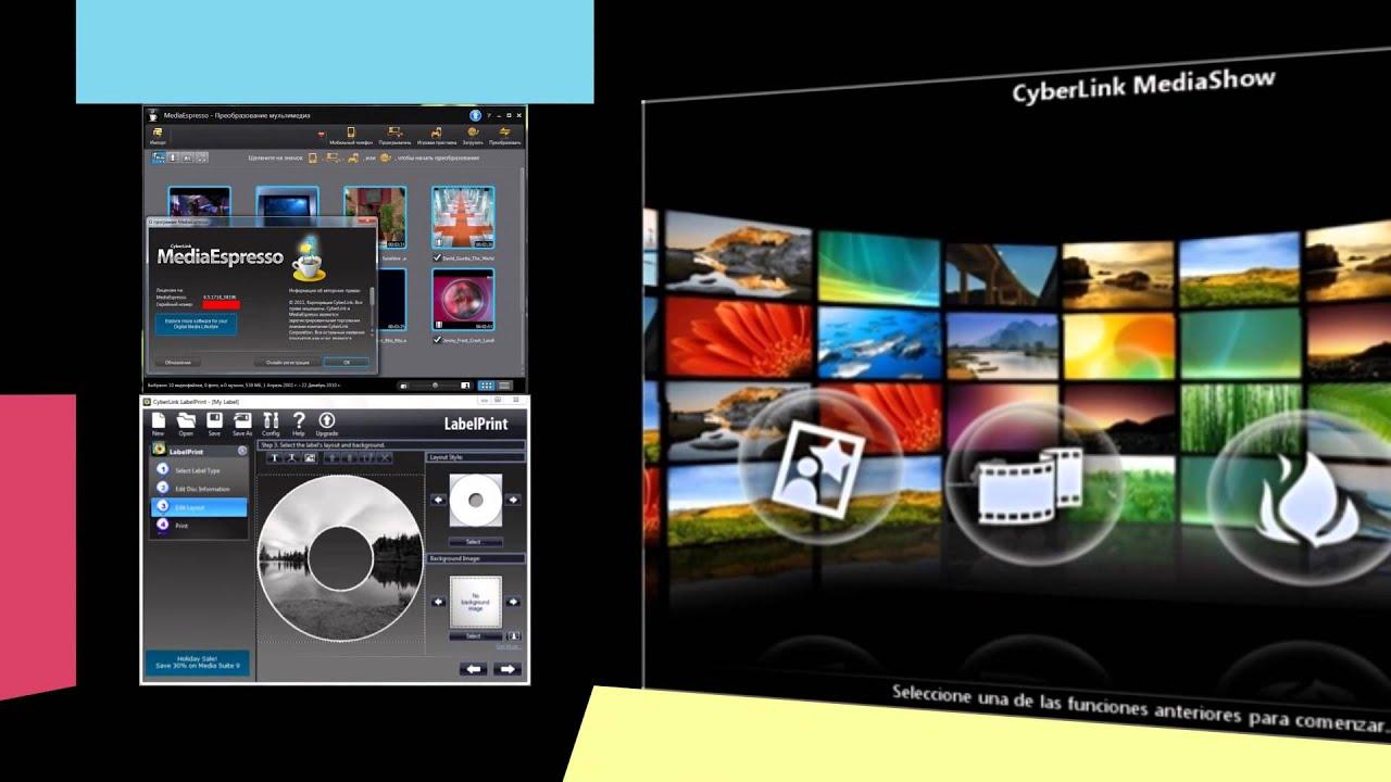cyberlink media suite mac