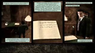 Max Payne-часть 5 [Продолжаем]
