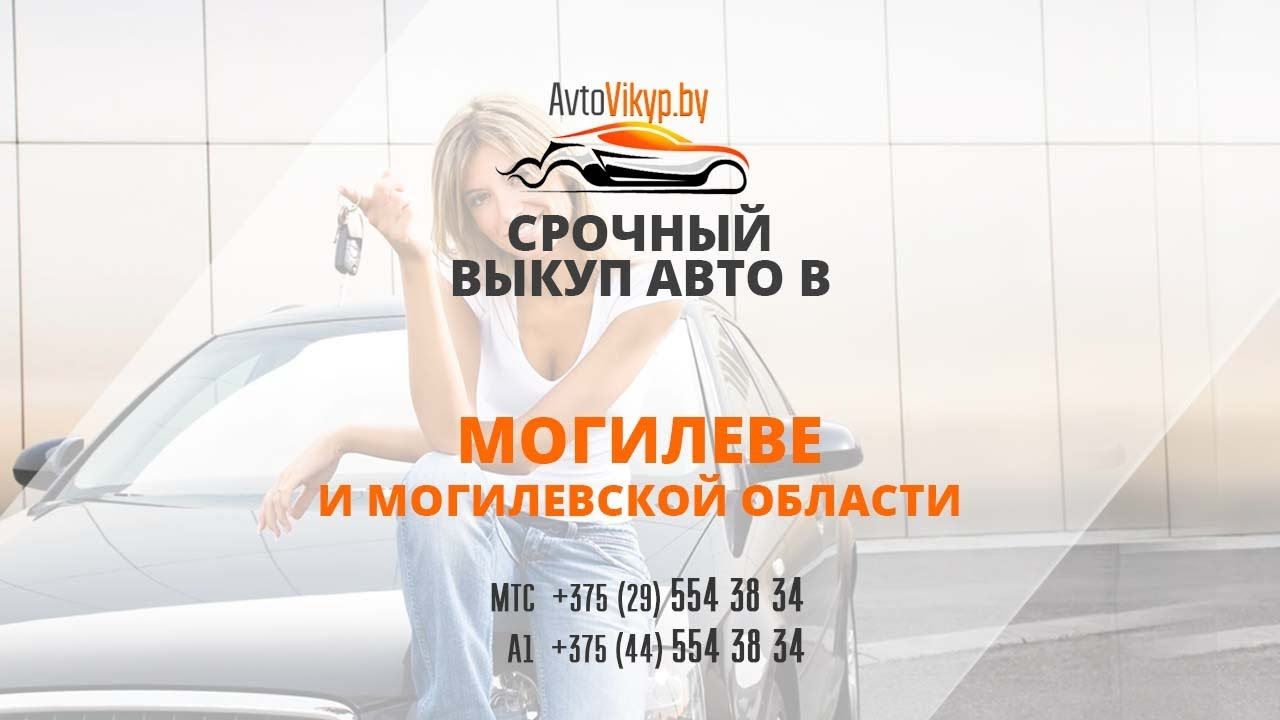 получить срочный кредит в белоруссии город кричев