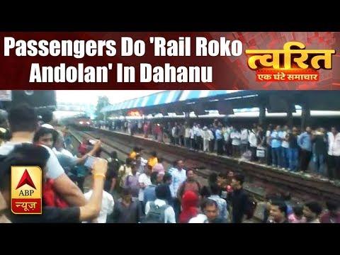 Twarit Mahanagar: Passengers of Aravali express do `Rail Roko Andolan` in Dahanu
