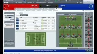 Обзор Football Manager 2012