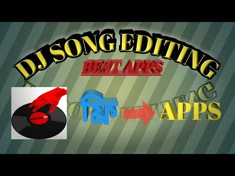 How To PC Best Mp3 Editing Software Download For Editing