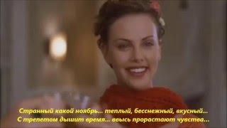 Сладкий ноябрь - clipmaker Igor Kistin