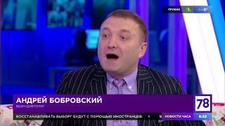 Диетолог Бобровский о правильном завтраке в программе ПОЛЕЗНОЕ УТРО