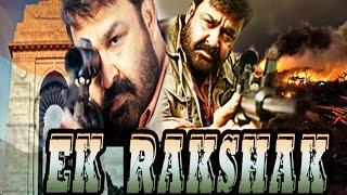 Ek Rakshak -  (2015) - Dubbed Hindi Movies 2015 Full Movie HD l Mohanlal Suresh & Gopi Karthika