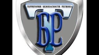 СТАЦИОНАРНЫЕ И МОБИЛЬНЫЕ КОМПЛЕКСЫ ОХРАНЫ ПЕРИМЕТРА(ООО «ТЕРРИТОРИЯ БЕЗОПАСНОСТИ РЕГИОНА» - предприятие-разработчик, основанная в 2012 году, специализирующийся..., 2015-02-07T14:57:38.000Z)
