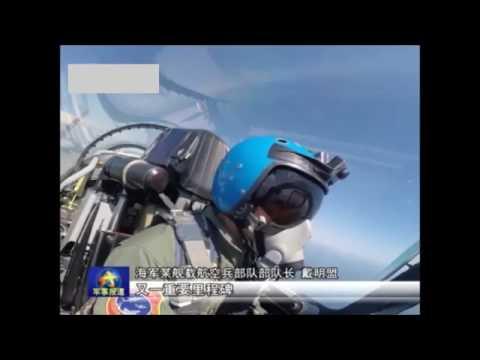 海军新一批舰载战斗机飞行员成功驾机阻拦着舰 Chinese Navy
