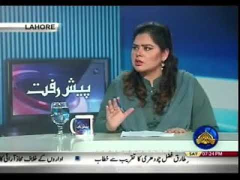Versict of Panama Case Review petitions   Legal Point of View   Dr. Lubna Zaheer   PTV News