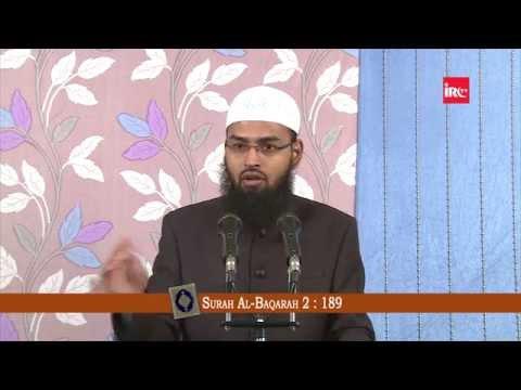 Sahaba RA Sabse Zyada ilm Rakhte The Daur e Jahalat Ke Bare Me Jisse Quran Samajhne Me Madad Milti