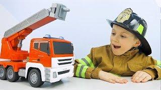 Пожарная Машинка на радиоуправлении и Пожарный Даник. Машинки для мальчиков. RC FIRETRUCK