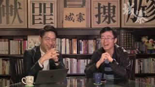 香港都市傳說 - 03/06/19 「探險隊1842」長版本