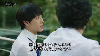 ミセン ‐未生‐ 第18話