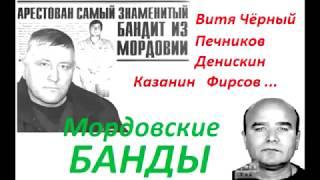 видео Саранск | По данным ОГИБДД - БезФормата.Ru - Новости