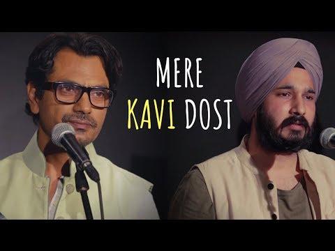 Kabhi Aar Kabhi Paar with lyrics | Aar Paar | Shamshad Begum from YouTube · Duration:  3 minutes 21 seconds