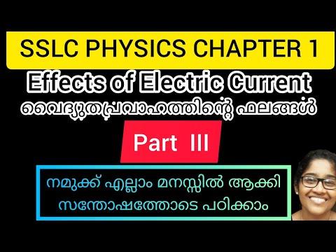 SSLC PHYSICS | CHAPTER 1| PART 3