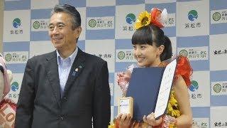 アイドルグループ「ももいろクローバーZ」のリーダー百田夏菜子さんが出身地の親善大使「浜松市やらまいか大使」に選ばれ、25日に市役所...