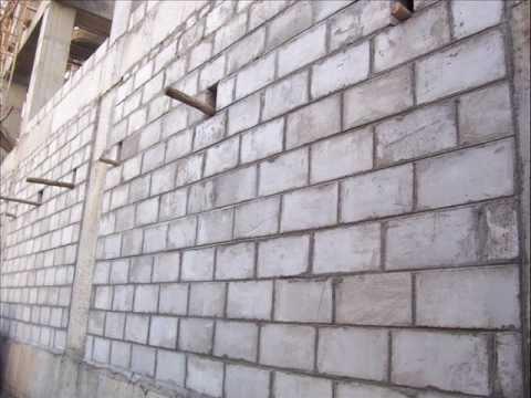 Foamed Cellular Lightweight Concrete Blocks Production
