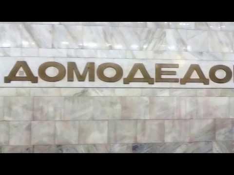 АТЦ Москва ищем от метро Домодедовская часть 1 Каширское шоссе