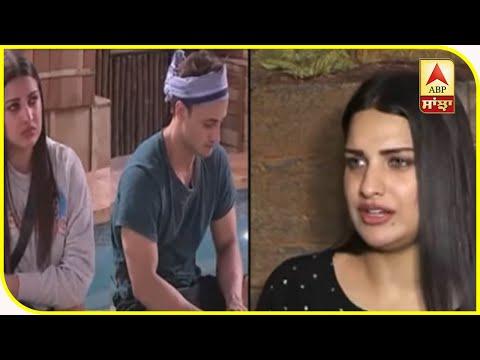 Himanshi Khurana tells real truth behind Arhaan khan and Rashmi desai`s Controversy | ABP Sanjha