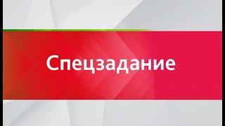 Спортивная параллель Полина Воробьёва