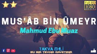MUSÂB BİN ÛMEYR Mahmud Ebu Muaz ᴴᴰ