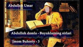 Abdulloh domla - Imom Buhoriy - 3 [Buyuklarning sirlari] 2018