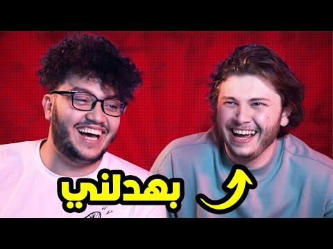 احمد ابو الرب بعلمني اسرار اليوتيوب