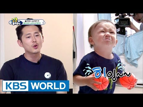 The Return of Superman | 슈퍼맨이 돌아왔다 - Ep.196 : The Gift of Co