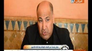 حسان حمّار يتحدث عن إقصاء الوفاق وماقاله للاعبين