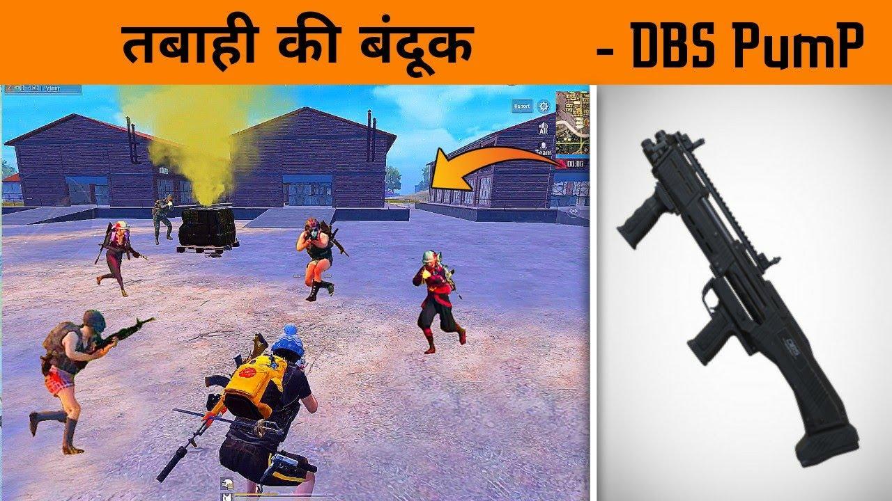 ? DBS ShotGun & Mk14 Challenge in Pubg mobile - Full rush Gameplay - Gamexpro