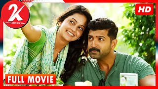 Kuttram 23 Tamil Full Movie | Arun Vijay | Mahima Nambiar