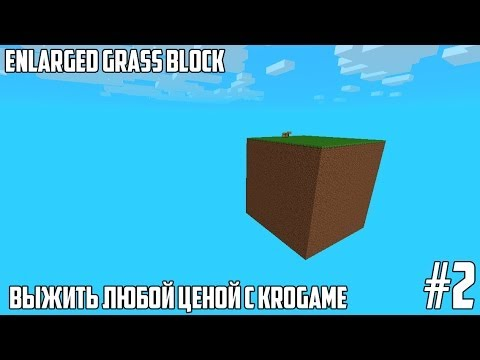 how to get grass blocks in minecraft survival
