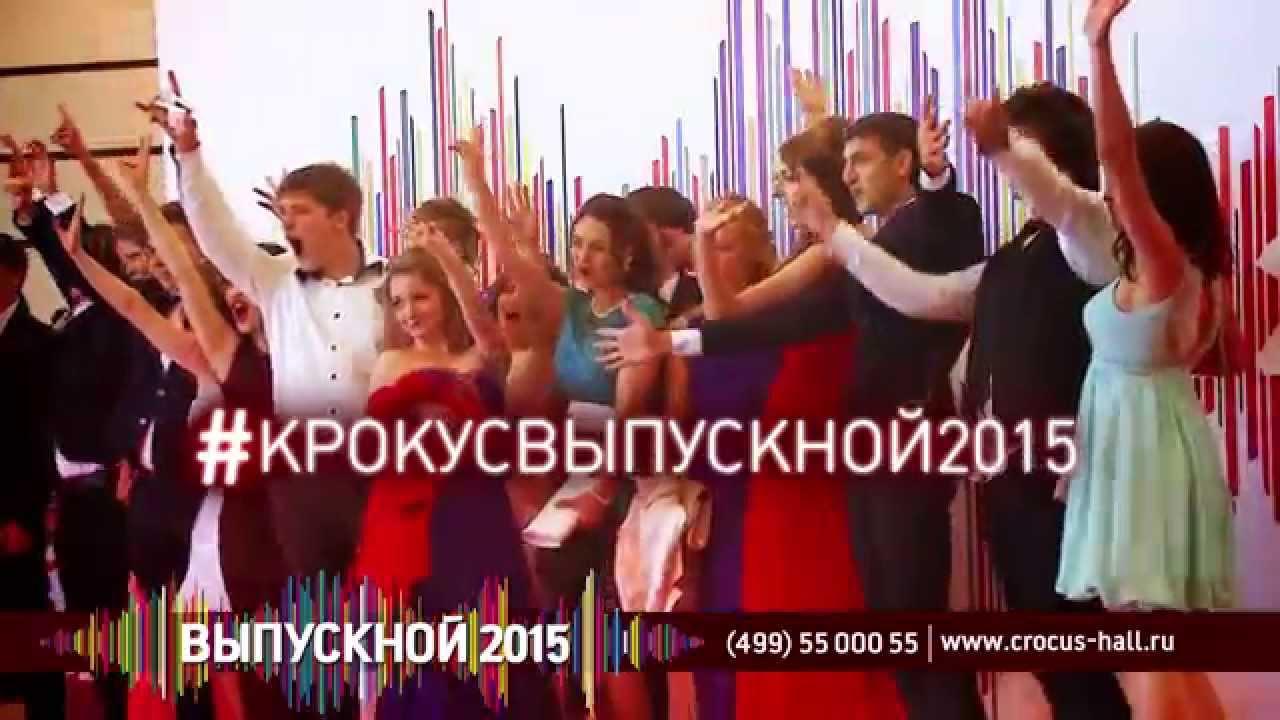 Международный конкурс мисс вселенная в россии