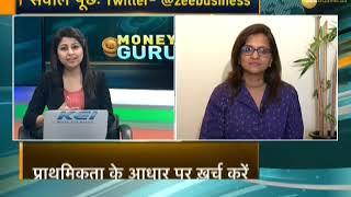 Money Guru: Know the smart ways to save money