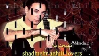 Shadmehr Aghili   Gheyde Mondano Bezan Kurdish Subtitle