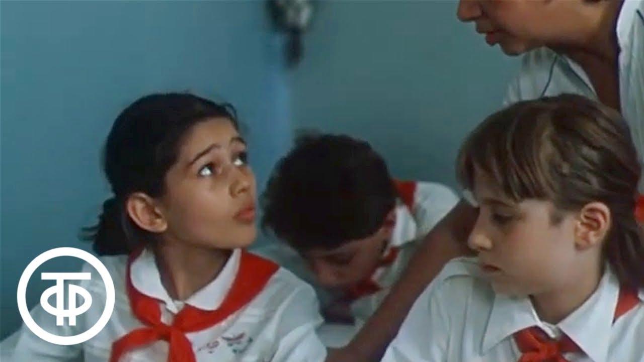 День бумажного змея. Художественный фильм (1986)