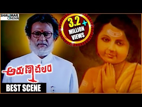 Arunachalam Movie || Rajinikanth Knowing About His Father & Mother Sentiment Scene