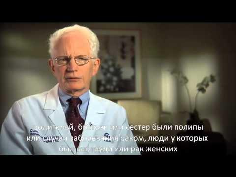 Симптомы рака прямой кишки: признаки рака прямой кишки
