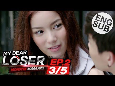[Eng Sub] My Dear Loser รักไม่เอาถ่าน   ตอน Monster Romance   EP.2 [3/5]