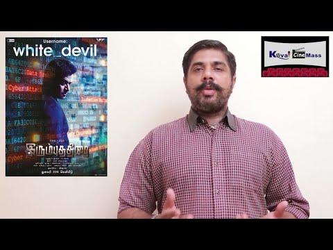irumbuthirai review by Senthil   Vishal  ...