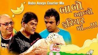 Babo Aavyo Courier Ma - Superhit Comedy Gujarati Natak - Vipul Vithalani, Superhit Comedy Play