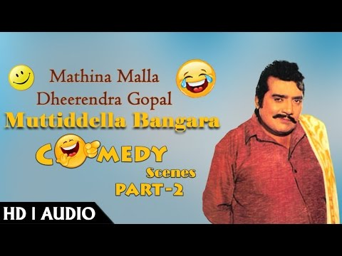 dheerendra gopal comedy mp3