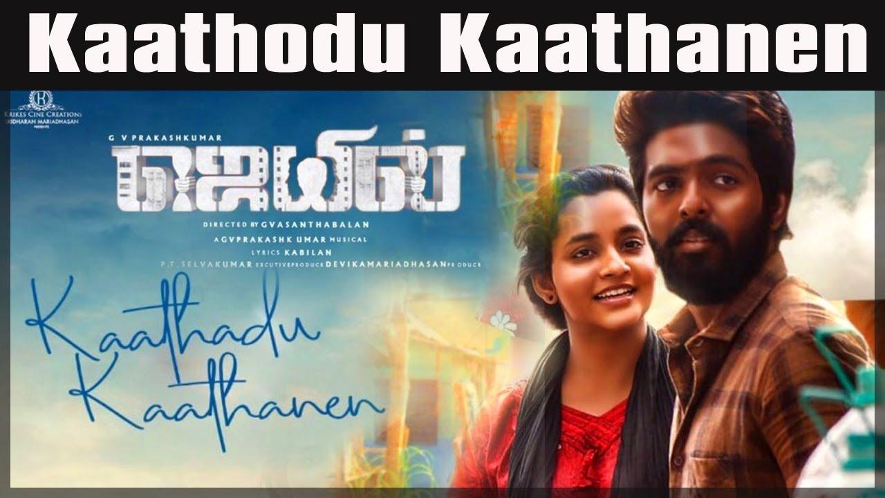 Kaathodu Kaathanen Song Lyrics in Tamil and English - Lyrics Mania