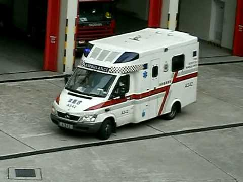 ambulance turnout youtube. Black Bedroom Furniture Sets. Home Design Ideas